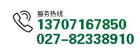 武汉专业除甲醛公司